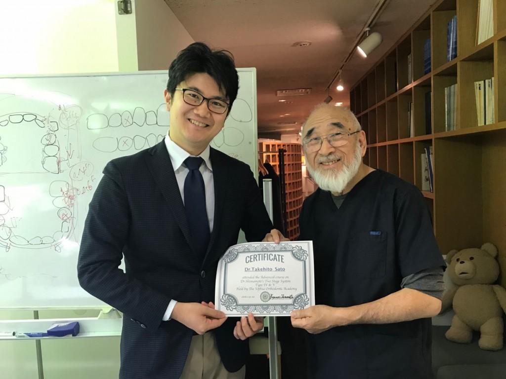 私(佐藤孝仁)と島本和則先生